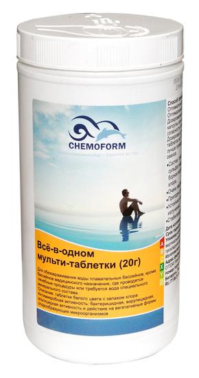 Все-в-одном, 20 гр (ударный хлор+коагулянт+средство от водорослей) 1кг (Chemoform) (упаковка 6 шт.)