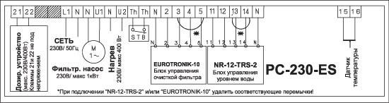 PC-230-ES, блок управления бассейна (фильтрация, нагрев) 230 В