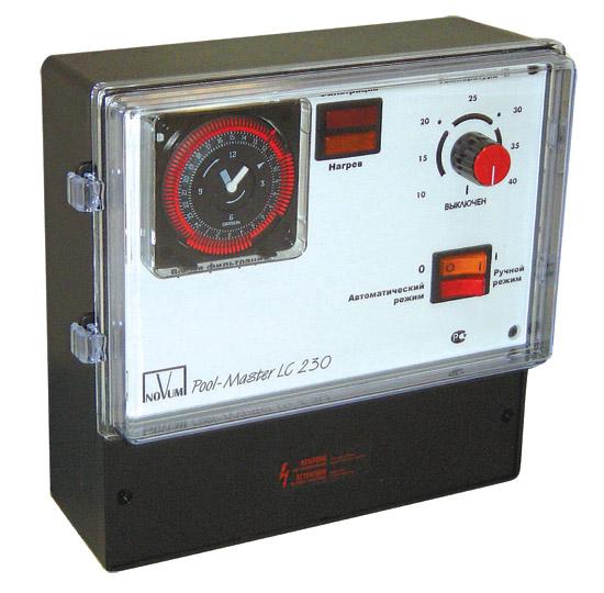 LC-230, блок управления бассейна 230 В