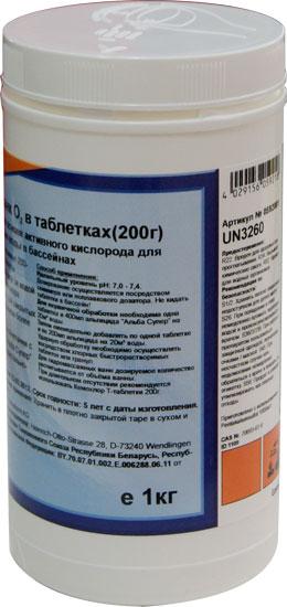 Аквабланк 02 (кислород активный в таблетках по 200 г), Chemoform, 1 кг (упаковка 6 шт.)