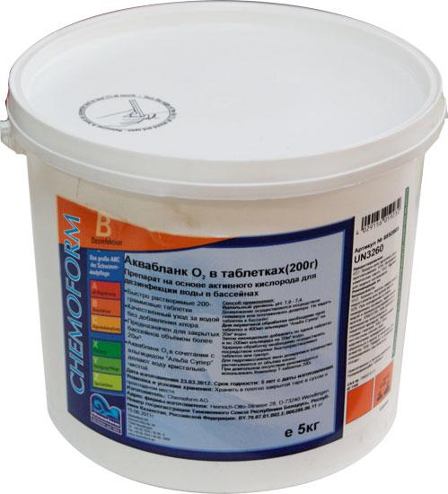 Аквабланк 02 (кислород активный в таблетках 200 г), Chemoform, 5 кг