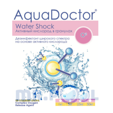 Дезинфекант на основе активного кислорода AquaDoctor Water Shock О2