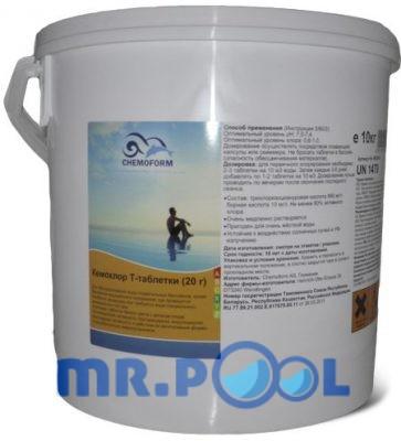 Медленный хлор в таблетках для дезинфекции воды в бассейне Кемохлор Т (20 г)