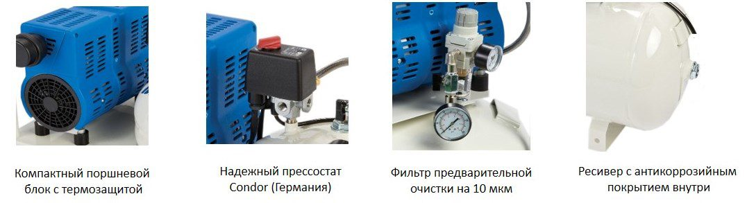 1 Kompressor Bambi Besshumnij Bezmaslyanij 055 Kvt Obem Resivera 15 L 54 Db Pt15