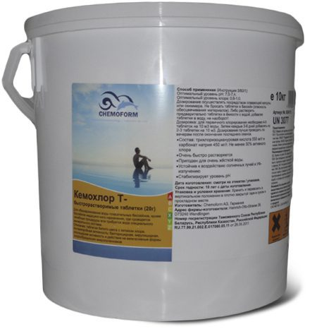 Быстрый хлор в таблетках для дезинфекции воды в бассейне Кемохлор Т, 10 кг
