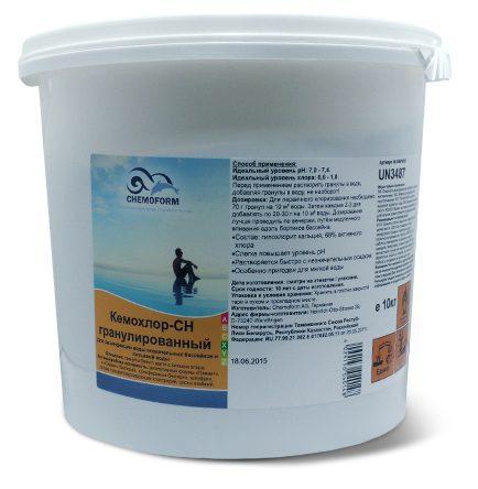 Хлор гранулированный для дезинфекции воды в бассейне и питьевой воды Кемохлор СН, 10 кг