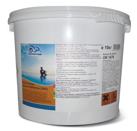 Комплексное средство для дезинфекции бассейна медленный хлор в таблетках (200 г), 50 кг