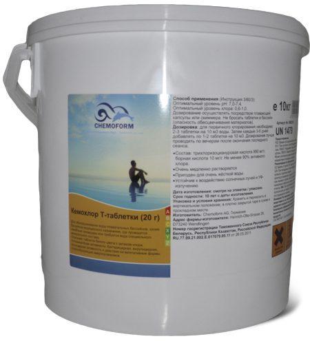 Медленный хлор в таблетках для дезинфекции воды дезинфекции воды в бассейне Кемохлор Т (20 г), 10 кг