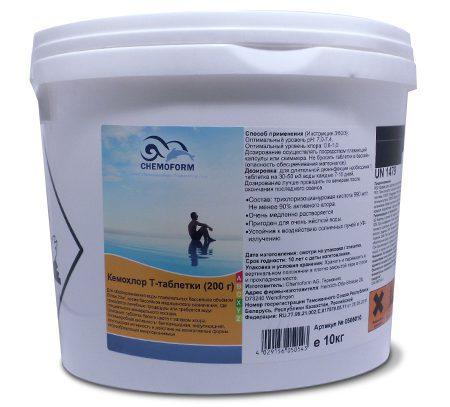 Медленный хлор в таблетках для длительной дезинфекции воды в бассейне Кемохлор Т (200 г), 50 кг