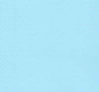 Пленка ПВХ армированная «Elite»,покрытая специальным лаком 25х1,65 м (голубая)