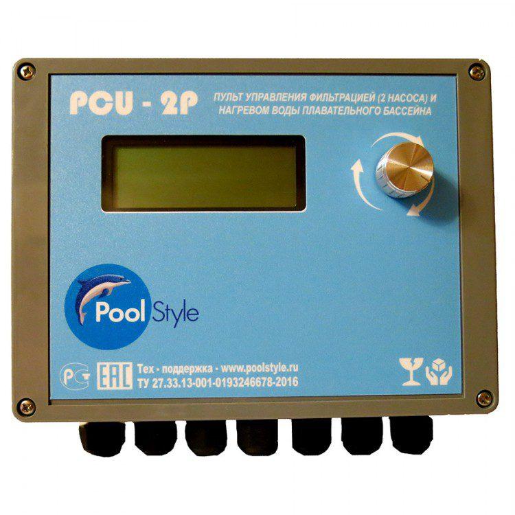 Пульт управления насосом/нагревом вода плавательного бассейна PCU-2P